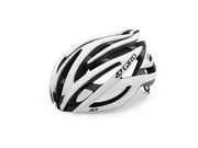 GIRO ATMOS II S 51-55CM MATT WHITE/BLACK  click to zoom image